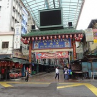 "Eingang zur Chinatown: Petaling Street • <a style=""font-size:0.8em;"" href=""http://www.flickr.com/photos/127204351@N02/17693478586/"" target=""_blank"">View on Flickr</a>"
